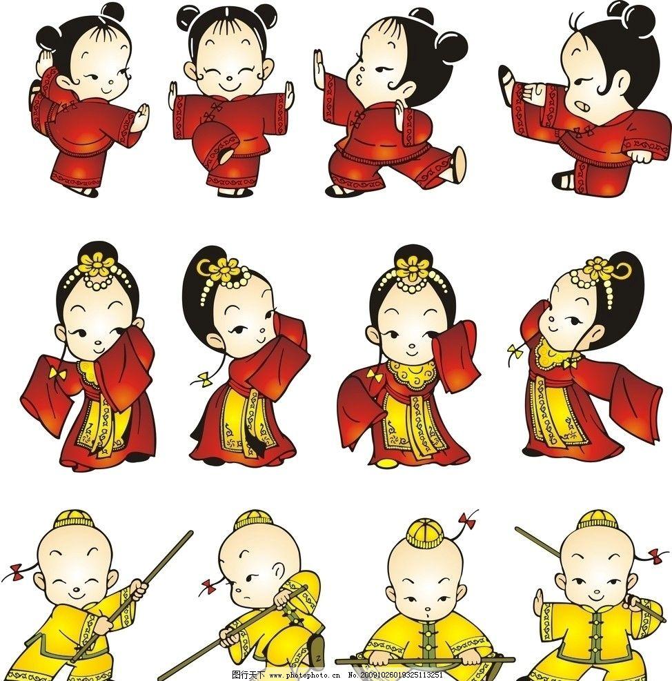 娃儿 可爱娃娃 男孩 女孩 红色 黄色 古代儿童 春节 节日素材