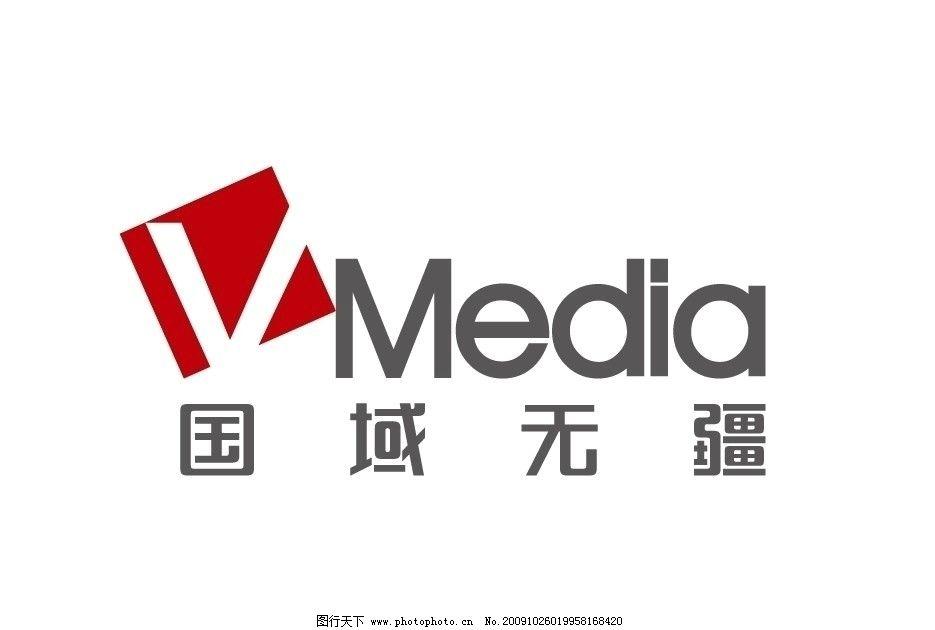 logo logo 标志 设计 图标 935_630