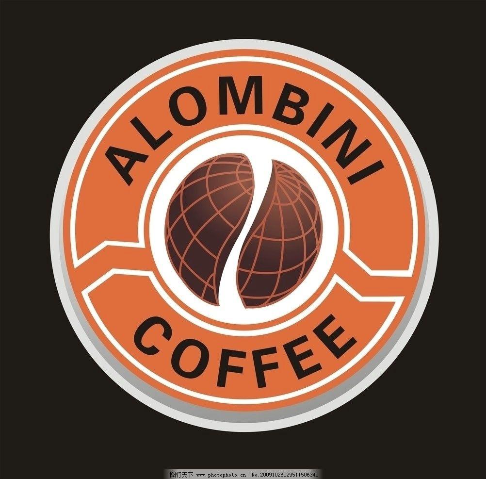 咖啡灯箱 海报 广告设计 矢量