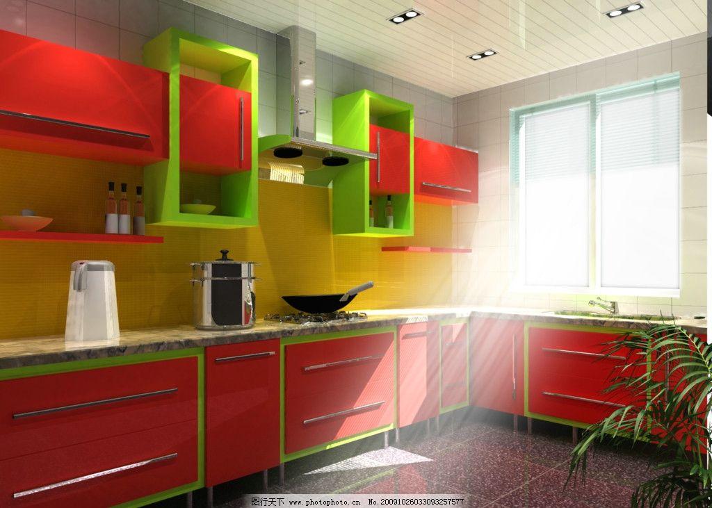 廚房效果圖 廚柜設計 吊柜 吧臺      鍋 油煙機 窗戶 柜臺 psd分層