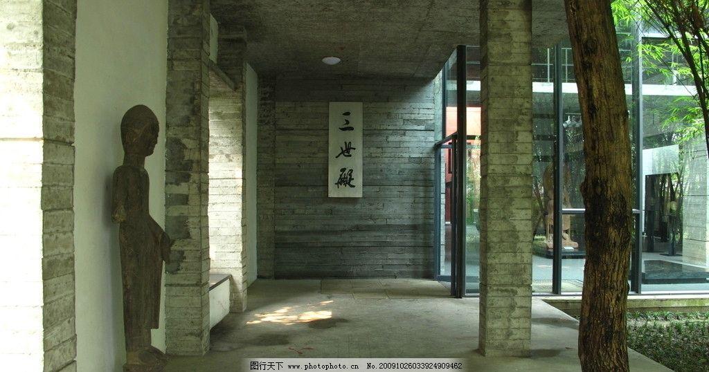 设计图库 设计元素 纹理边框    上传: 2009-10-16 大小: 4.