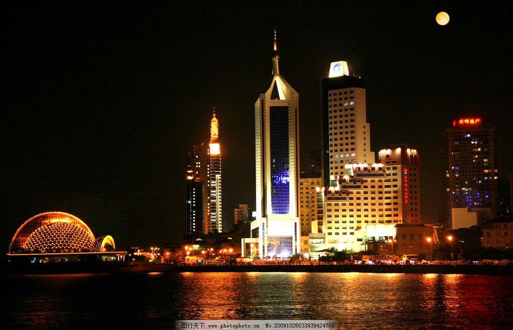青岛风光海滨城市夜景图片
