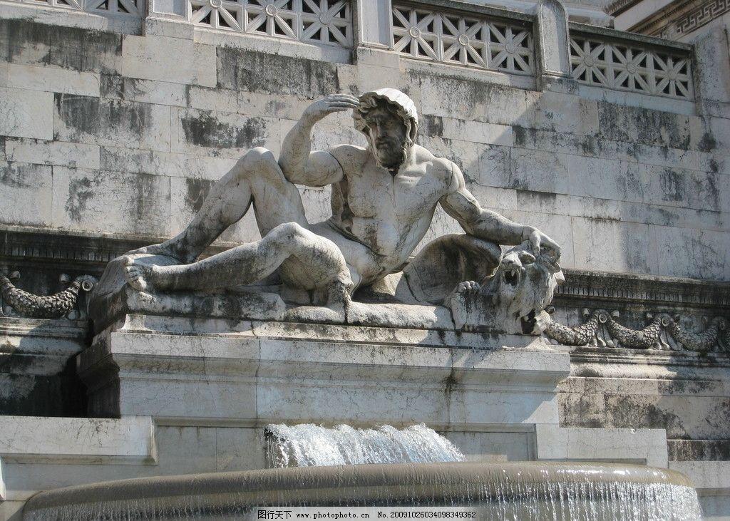 雕塑 风景 小镇 欧洲 旅游 国外旅游 摄影