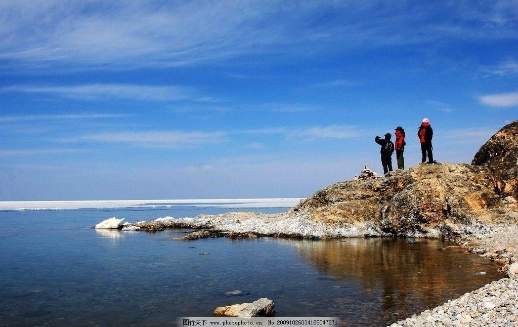 心旷神怡 西藏 自然 摄影 自然风景 旅游摄影 72dpi jpg