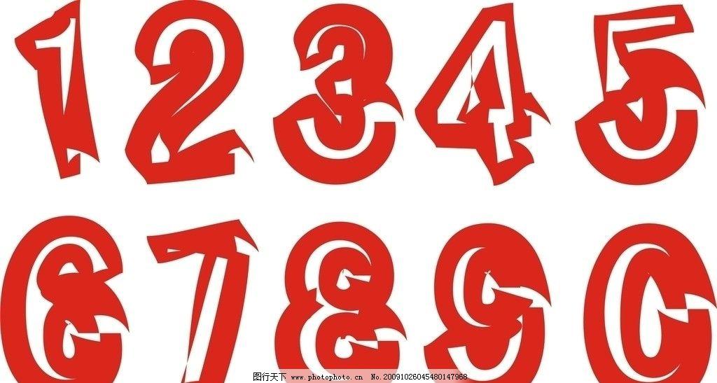 字体图标 字体 艺术字体    上传: 2009-10-26 大小: 3.