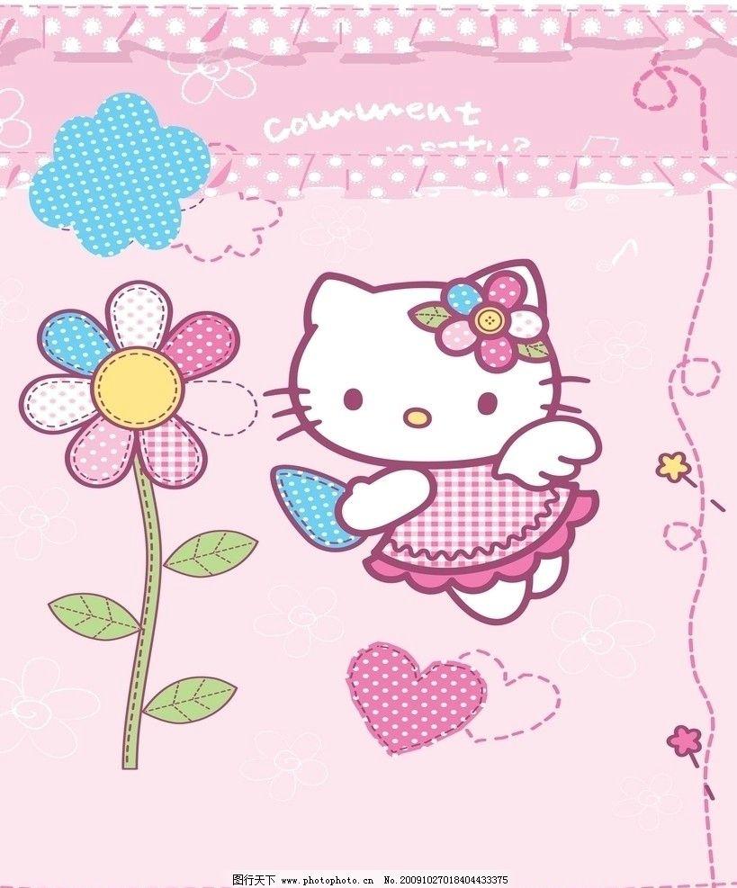 可爱的卡通猫图片