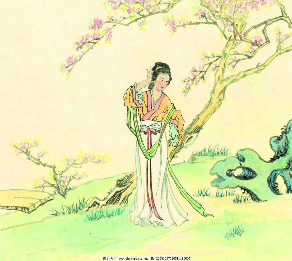 水墨画 古代画 现代画 国画 古代人 古人 古代美女 美人 美女 传统