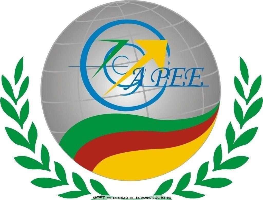 亚太logo 中国 东盟 投资对接会 企业logo标志 标识标志图标 矢量 cdr