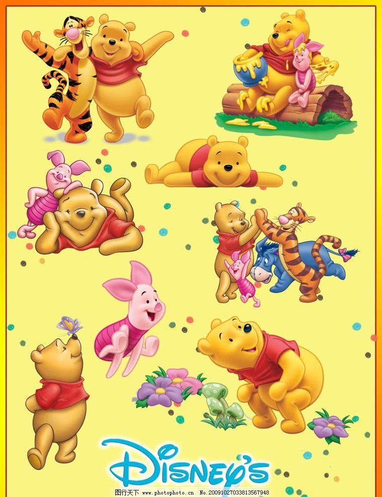 卡通动物 粉色小猪