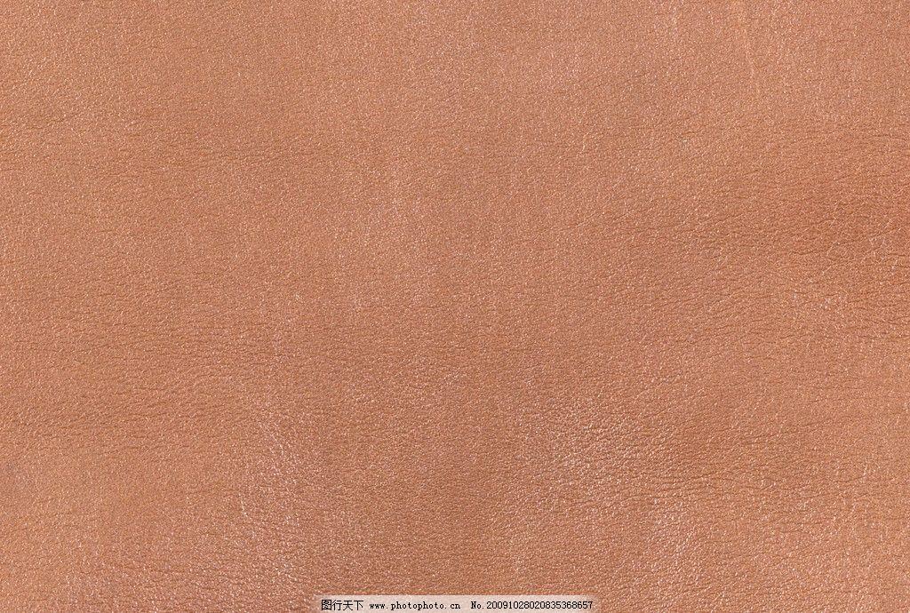 浅色皮纹材质 材质 皮纹 浅棕色 其他素材 底纹边框 设计 350dpi jpg