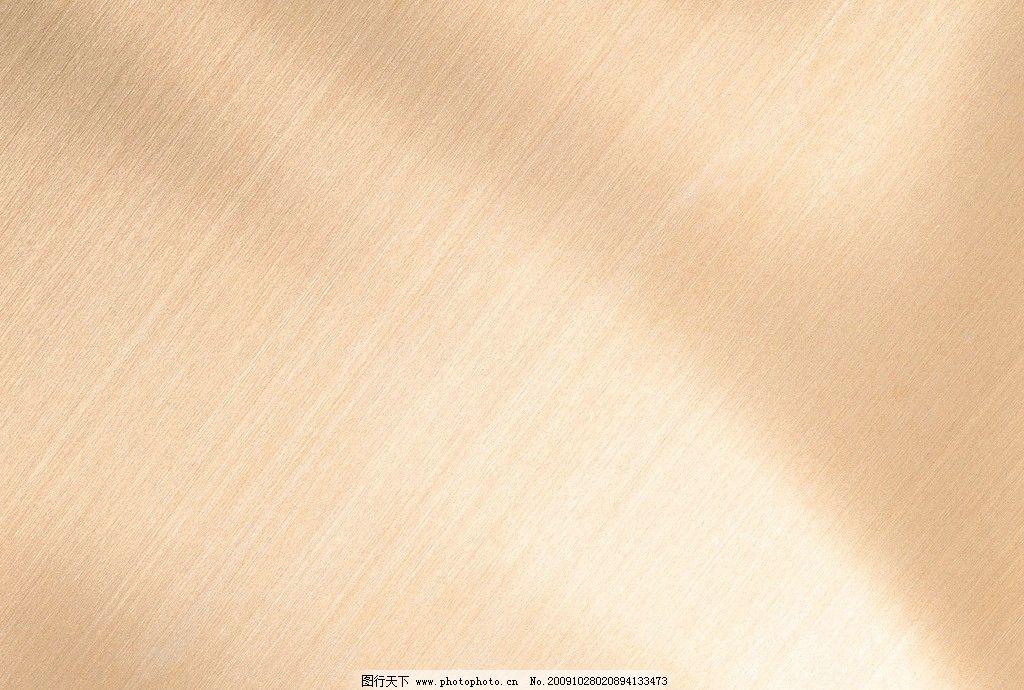 金属拉丝 浅棕色