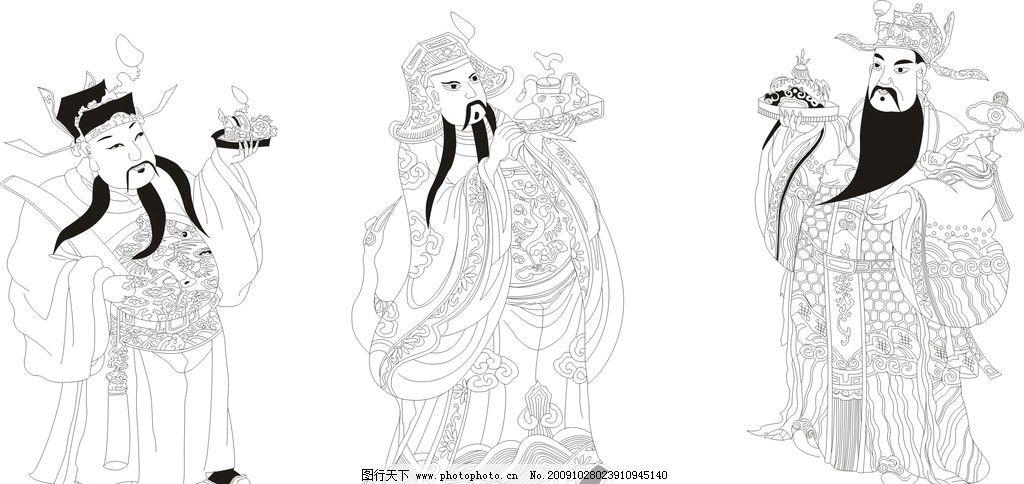 十二道金牌 神 仙 佛 新年 春节 其他人物 矢量人物 矢量 cdr