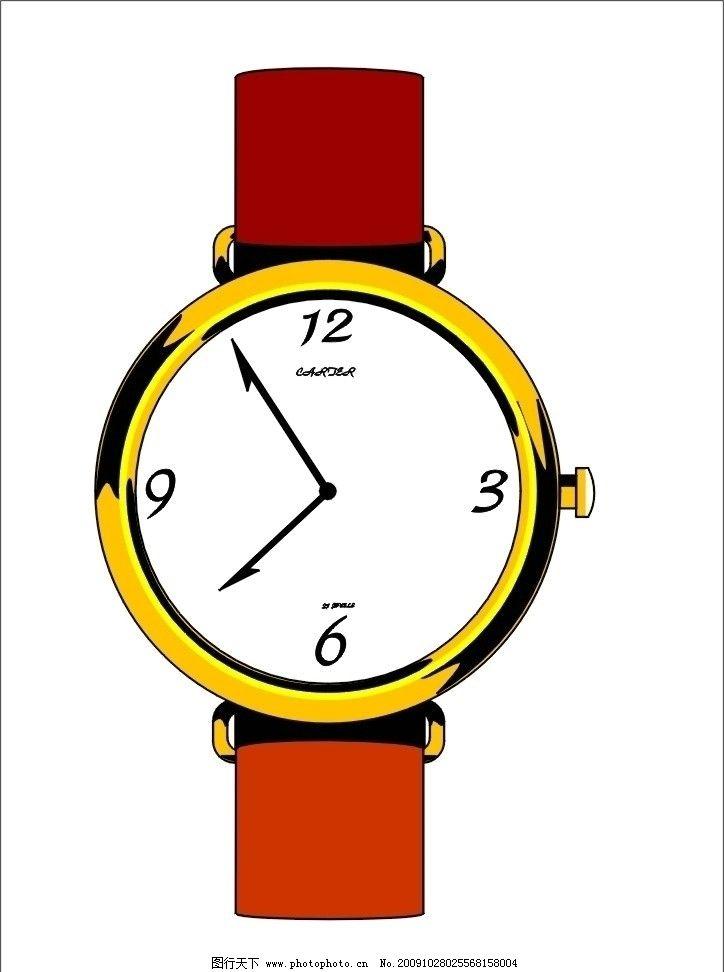 学习用品手表简笔画