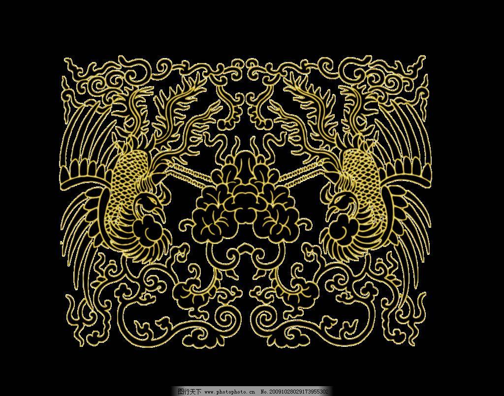 传统底纹 传统线条底纹 经典花纹 凤凰底纹 包装设计 广告设计模板 源