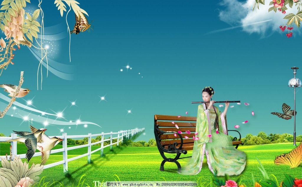 吹笛美女 风景 女人 绿调主题美女 人物 时尚 女孩 古典 古典美女