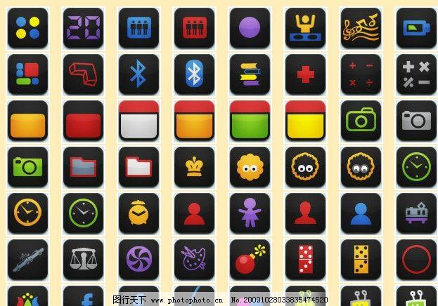 黑色风格iphone主题图标素材 源文件