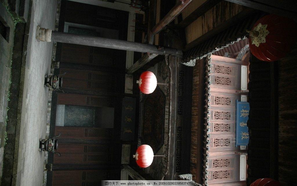江西乐安流坑 古建筑 乐安流坑 明朝建筑 牌匾 老房子 国内旅游 旅游