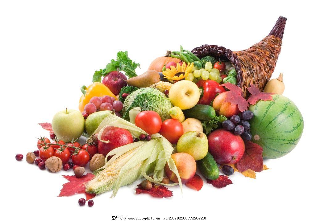 高清水果蔬菜组合摄影图图片图片