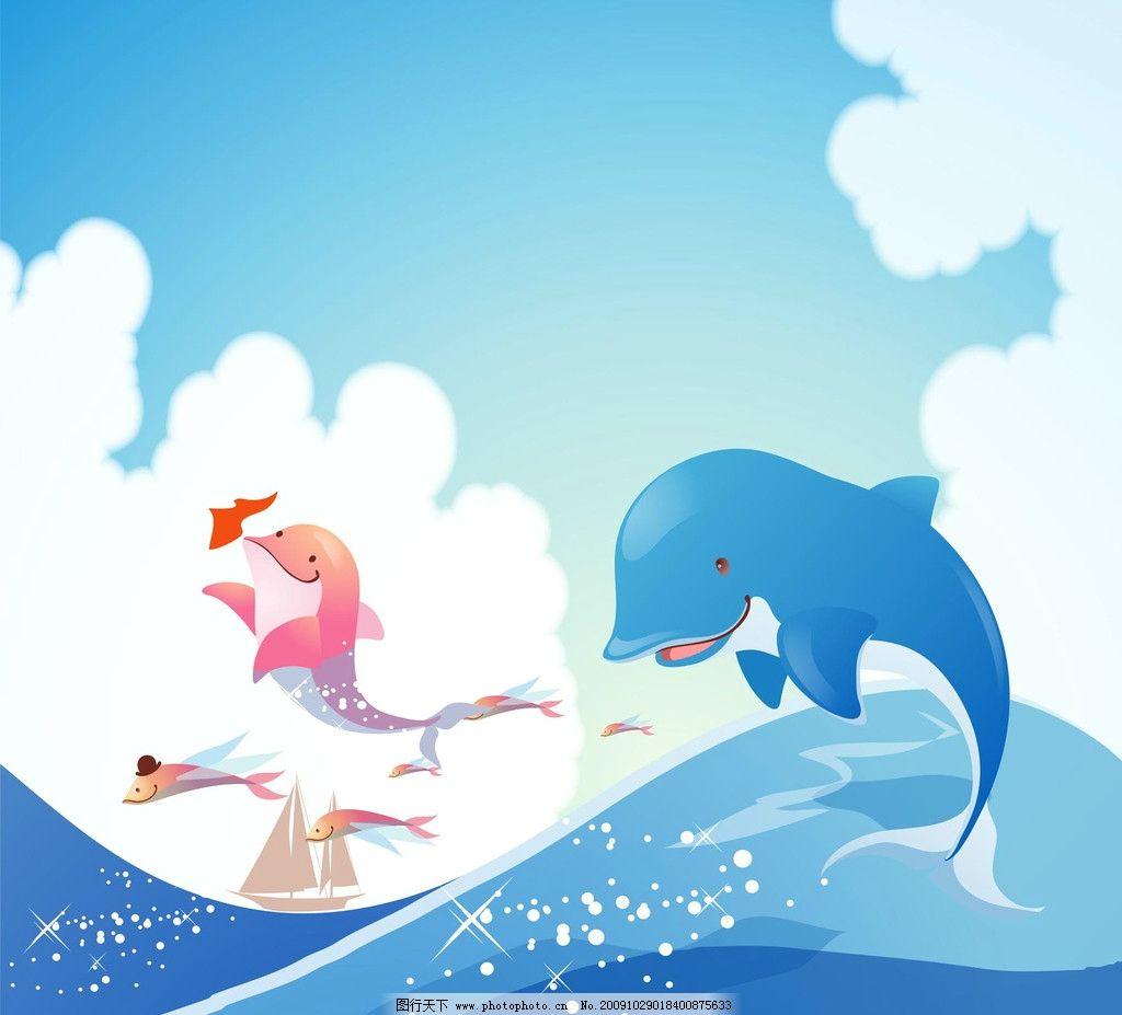 花 美丽浪花 美丽风景 气泡 大海 海洋生物 珊瑚 色彩斑斓 海豚 风景