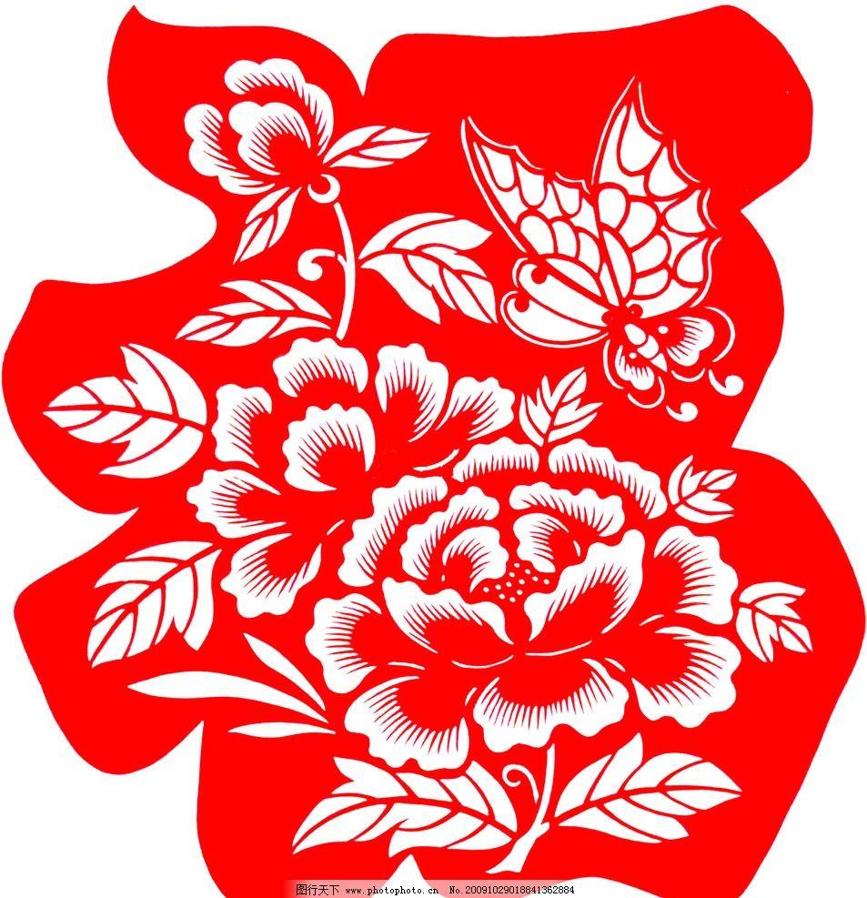 剪纸牡丹福 剪纸福 剪纸图案 图片素材 其他