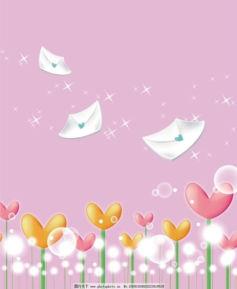 心海 心形 梦幻泡泡 信纸盒 粉色背景 移门图库 花边花纹 底纹边框 设