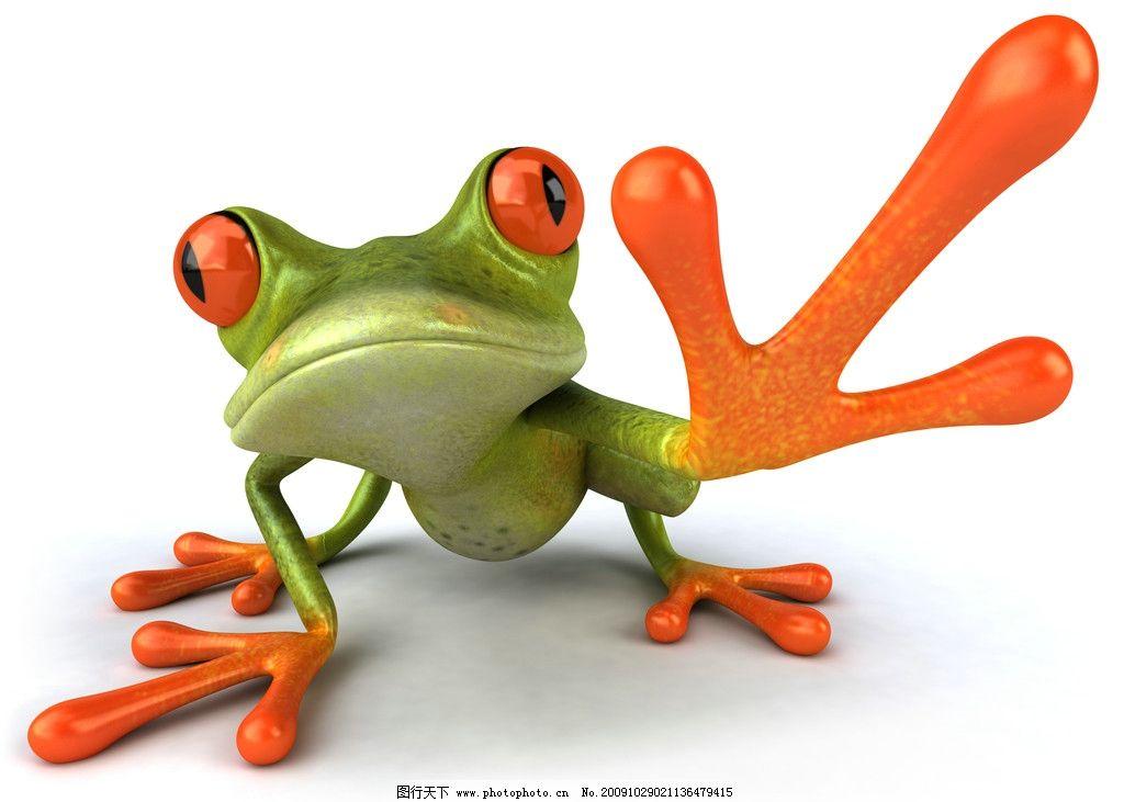 青蛙 3d图片 表情图片 拟人化 蛙 动物 跳跃 红爪子 红眼 夸张 卡通