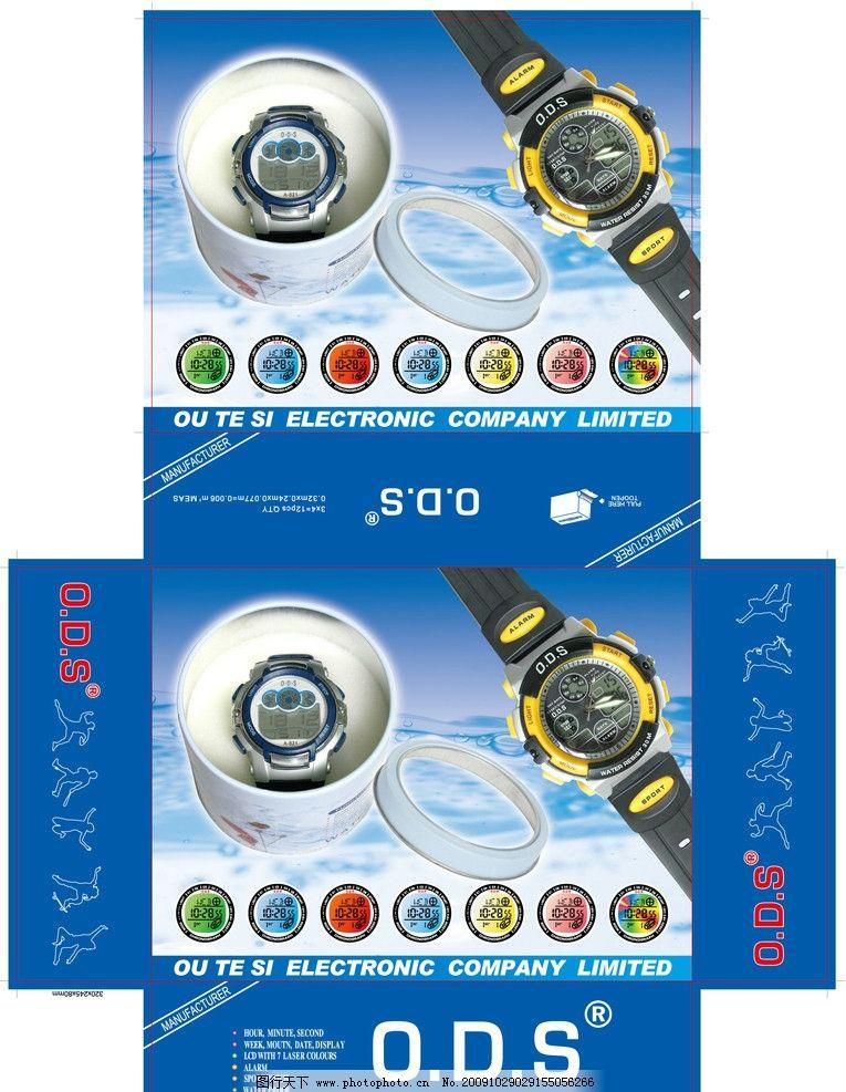 手表彩盒设计 手表罐 产品包装 盒子包装设计 广告设计 矢量