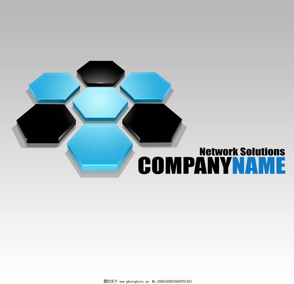 商标logo 商标logo 3d 六边形 公司商标 三维 立体 psd分层素材 其他