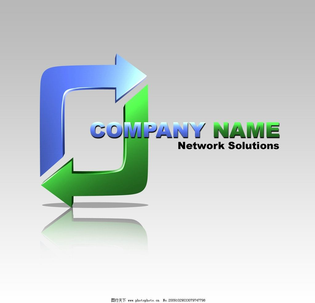 商标logo 正方形 箭头 公司商标 三维 立体 源文件库 源文件