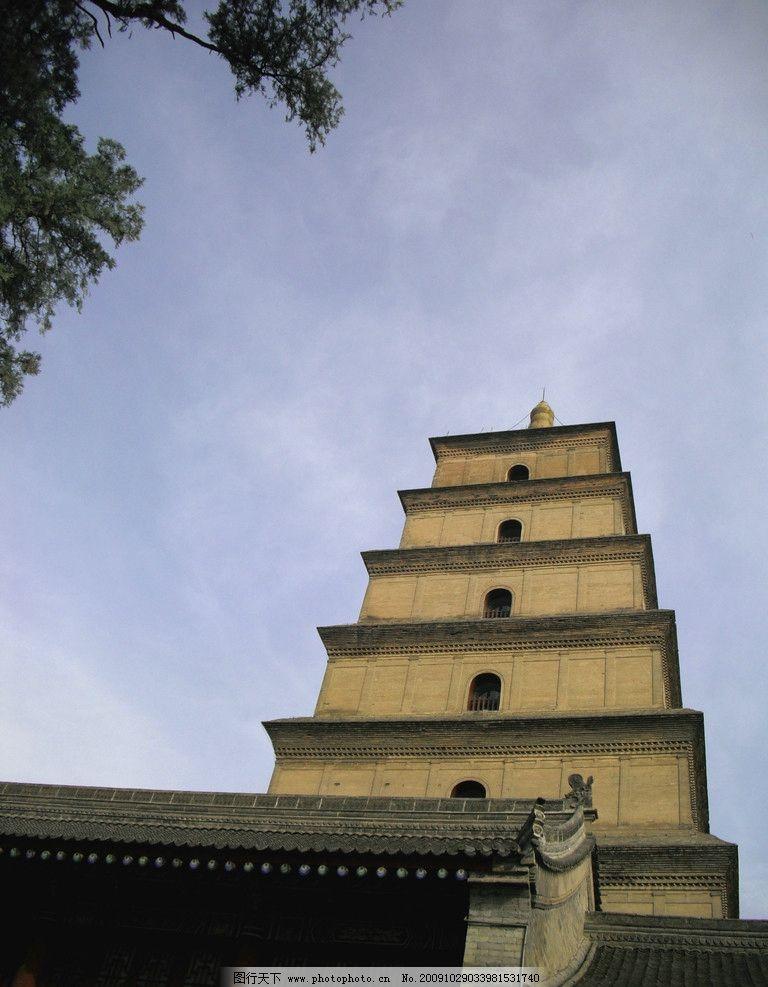 大雁塔2图片