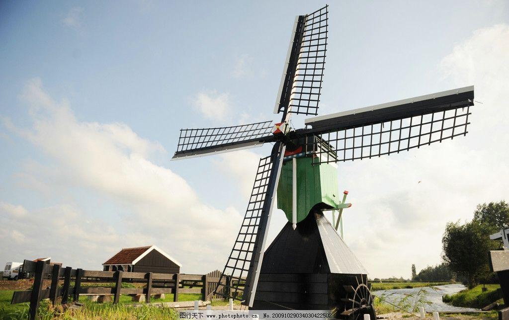 风车 荷兰 草原 牧场 国外风光