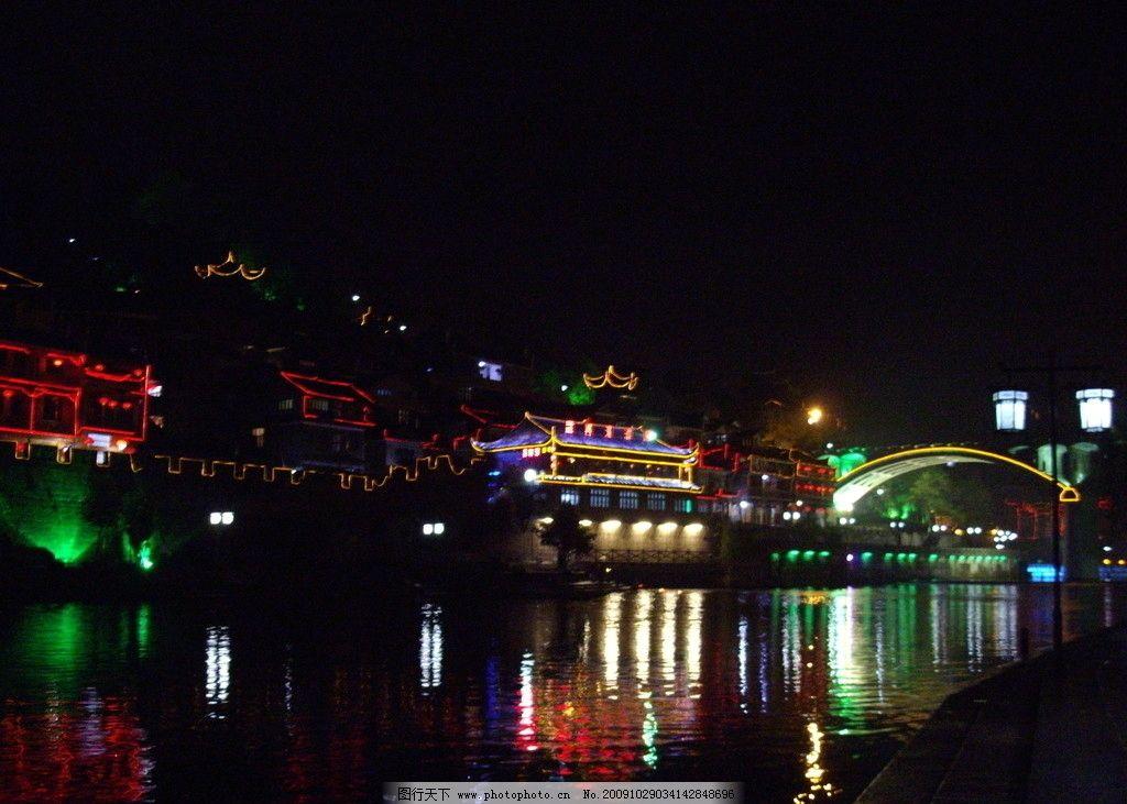 凤凰古城 湖南景区 湘西旅游名胜 苗族居住区 吊脚楼图片 自然风景