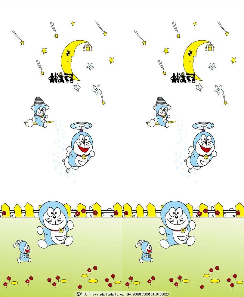 动漫人物 动漫风景 卡通动物 卡通画 卡爱卡通 卡通机器猫 机器猫