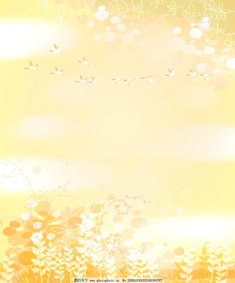 金秋岁月图片_背景底纹_底纹边框_图行天下图库