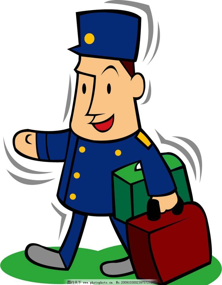 职业人物 飞行员 机车司机 矢量图 卡通矢量图 卡通各行各业人物