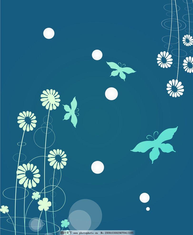 含笑 花朵 圈圈 蝴蝶 点 半透明的圆 背景 移门图案 其他设计 环境
