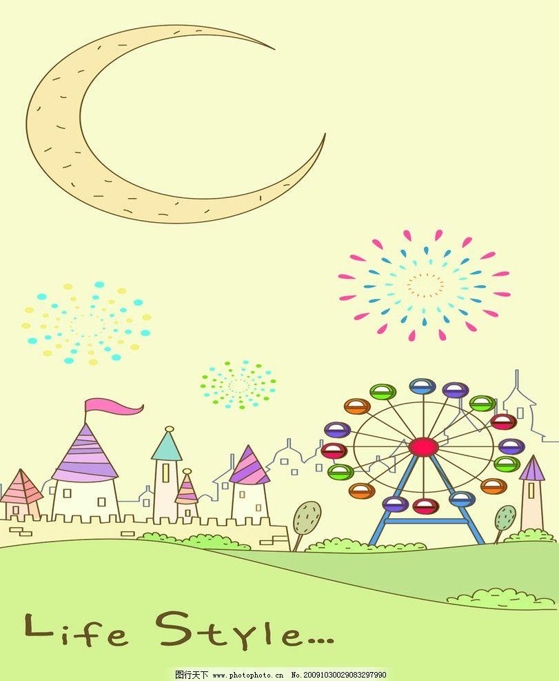 童年星空 移门 卡通 儿童 月亮 烟花 游乐场 房子 城堡 草地