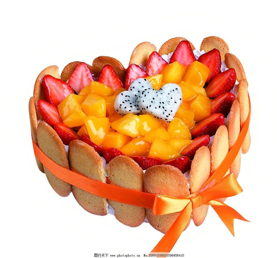 蛋糕 心形蛋糕 广告设计 其他模版 广告设计模板 源文件 150dpi psd