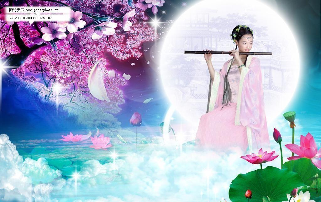 古典美女 月光仙女图片