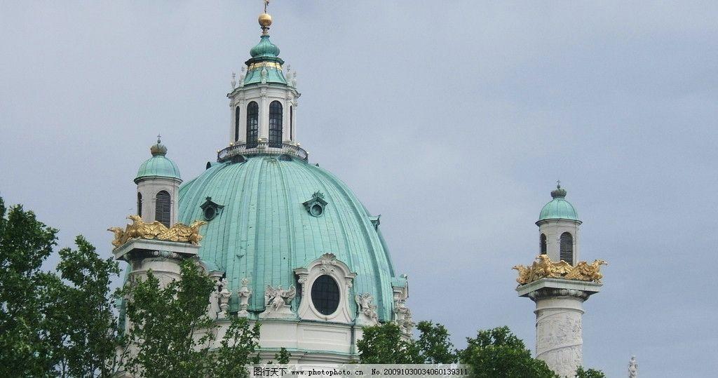 欧式建筑 欧洲 欧式 建筑 蓝色 圆形房顶 国外旅游 旅游摄影 摄影 72