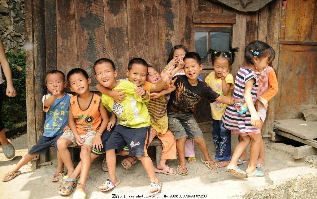农村小孩 贵州 农村 小孩子 阳光 一群人 小学生 儿童 开心 灿烂的