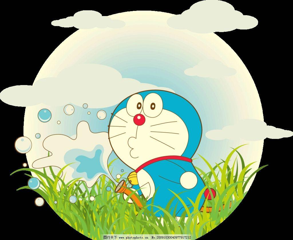 09年多啦a梦系列 机器猫系列 浇水图片_动画素材_动画