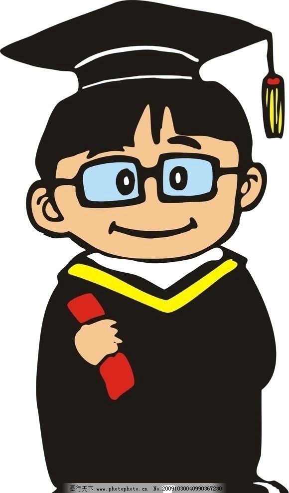 矢量卡通人物 矢量图 卡通 人物 小孩 儿童 学生 博士 cdr 儿童幼儿