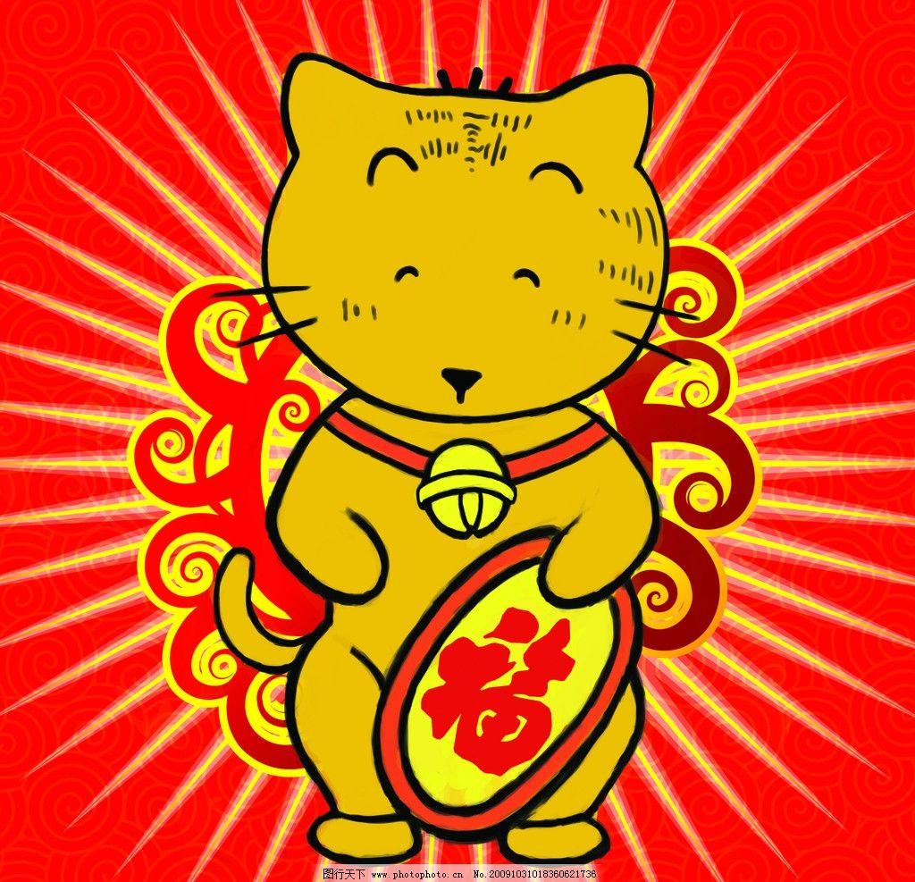 58招财猫