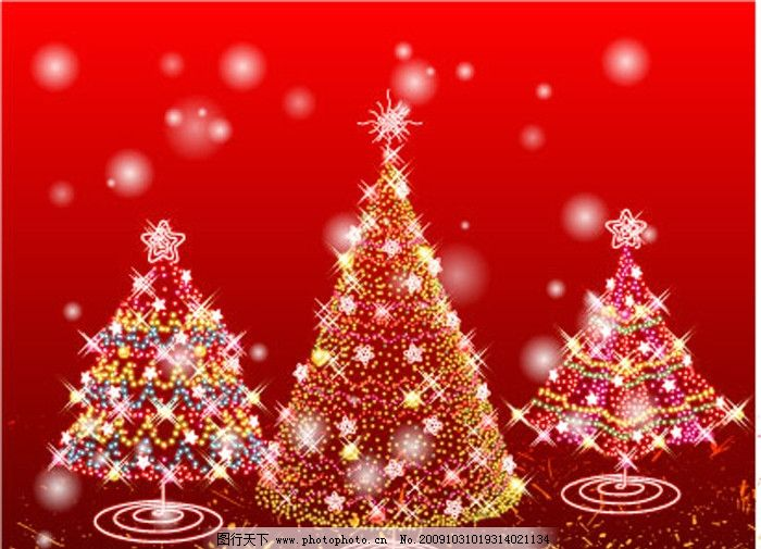 圣诞树图片 圣诞树 圣诞节 雪花 亮晶晶 星星 矢亮图片 圣诞节 节日素