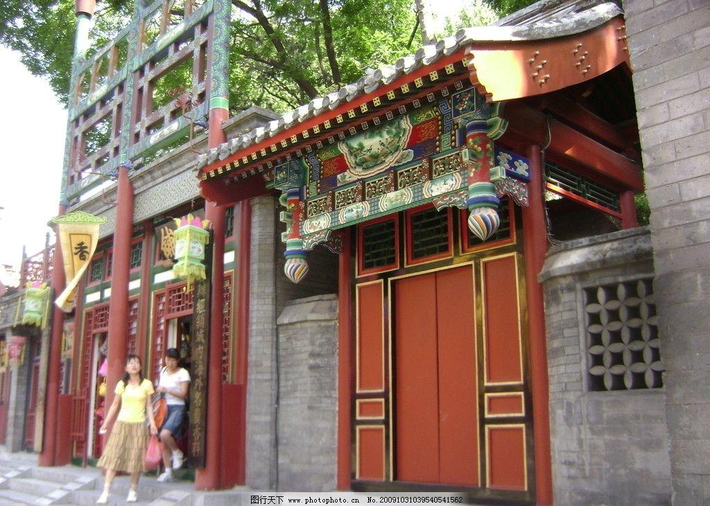 颐和园的苏州街 彩绘 古建筑 亭子 古建筑彩绘 图案 手绘 园林 艺术