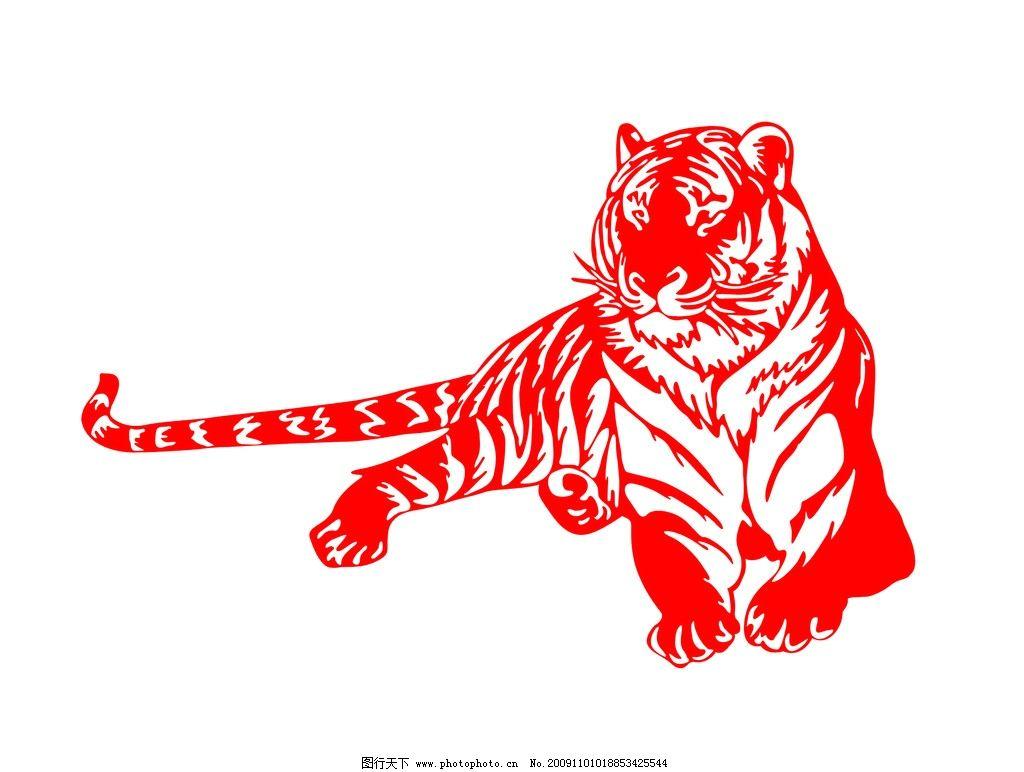 红色的剪纸虎图片