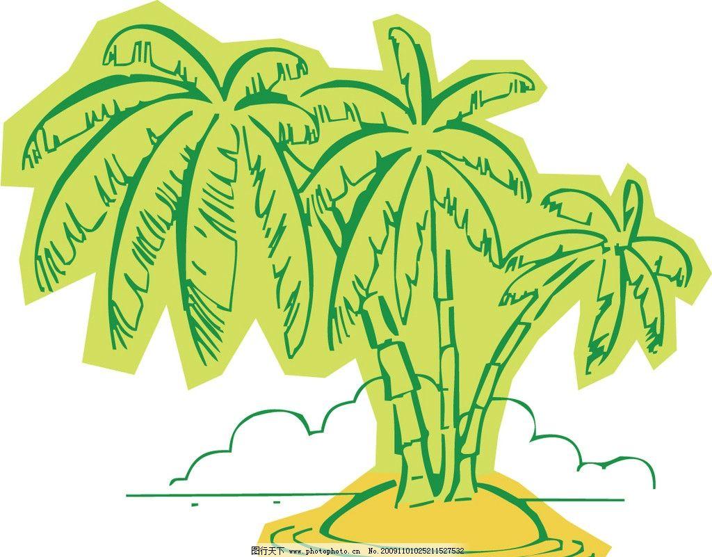 矢量椰子树 树木树叶 生物世界 矢量 ai