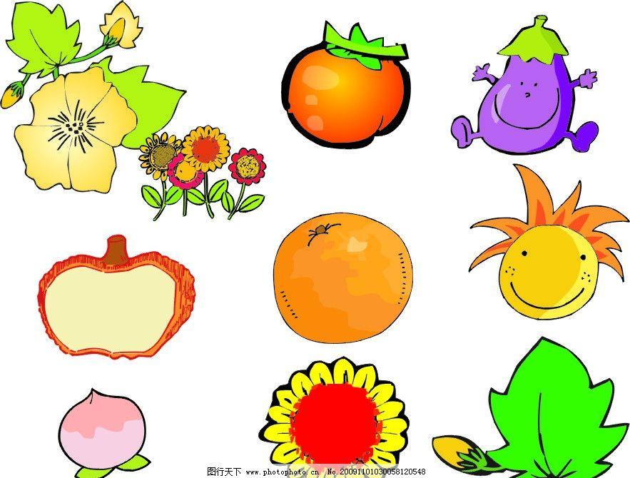 矢量卡通水果 蔬菜 植物图片