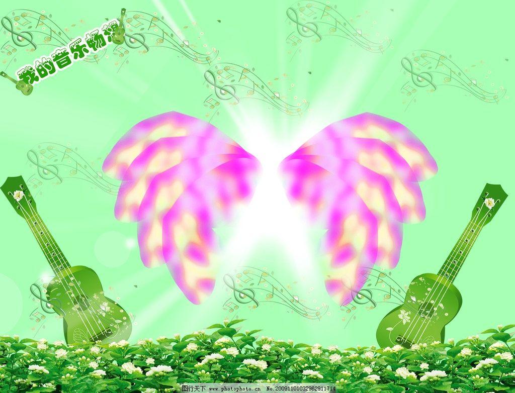 梦幻翅膀 吉他 音符 矢量音符 茉莉花 雪峰字 绿色背景 矢量吉他